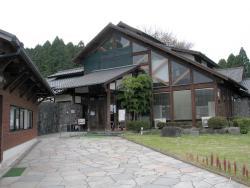 Konokayu