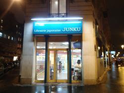 Librairie Japonaise Junku