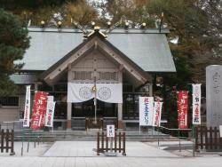 Shiroishi Shrine