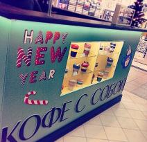 Boodoo Coffee
