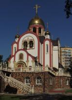 Temple of the Martyr George the Victorious