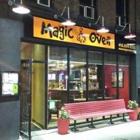 Magic Oven on Keele