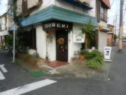 Italian House Do-Re-Mi