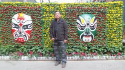新世纪百货(重庆双巷子店)