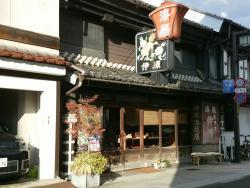 Ihara Lacquerware