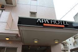 APA Hotel Tokushima-ekimae