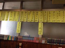 Shinjotei