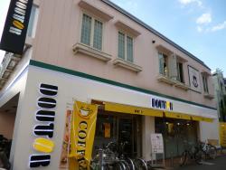 Doutor Coffee Shop Tsutsujigaoka