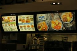 McDonald's (Peking Road)