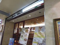 Italian Tomato Cafe Jr. Namba OCAT