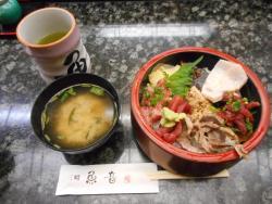 Restaurant Uooto