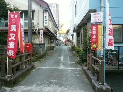 Toraya Ryokan