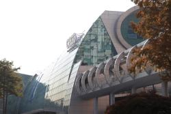 Changwon Exhibition Convention Center