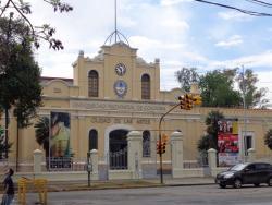 Teatro Ciudad de las Artes
