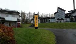 Jonkoping Hotell & Konferens