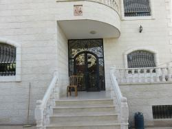 Khouriya Family Guesthouse