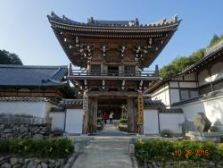 Jyoei Temple Sesshu Garden