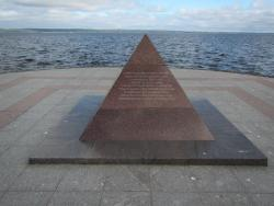 Embankment of Lake Onega