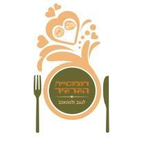 Hummus Ha Gargir