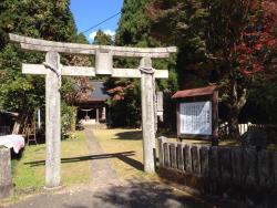 Futa Shrine