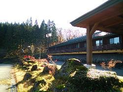 Plaza Hotel Sanrokuso Annex Shikisai