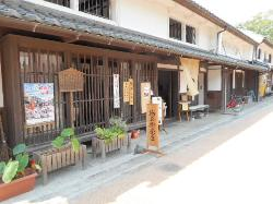 Wakasa Sabakaido Kumagawayado Kanbeechaya