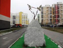 The Sculpture The symbol of the Seventieth Anniversary of the Great Victory