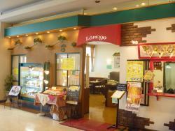 Cafe & Crape Le Moge Aeon Sumoto