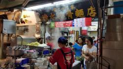 Miao Dong Qing Shui Pork Chop Noodle