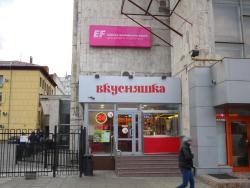 Vkusnyashka