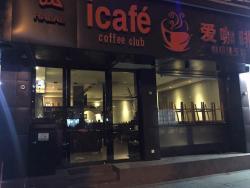 Icafe'