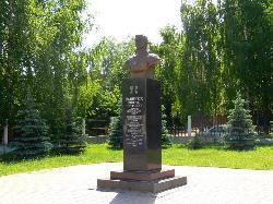 Museum of Konstantin Tsiolkovsky, Aviation and Astronautics