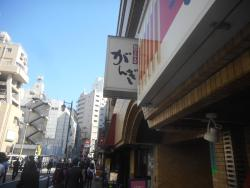 Echigotokamachisoba&Jizake Gangi