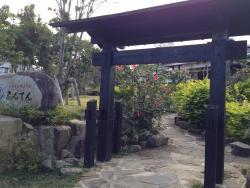 Jomon no Yado Manten Higaeri Onsen