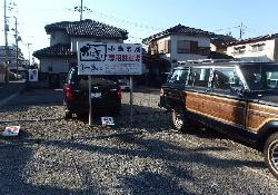 Kojima Kometen 1goten