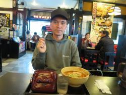 Gomihatchin Yoshida