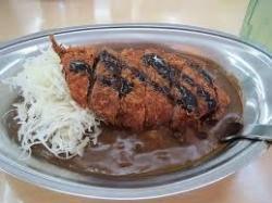 Curry No Champion Fuchu