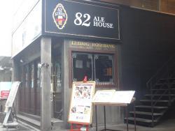 82 Shibuya Miyamasuzaka