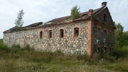 House Gorai
