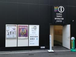 Kansai Tourist Information Center Shinsaibashi