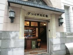 Kotobuki Building