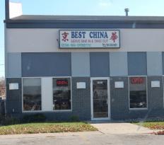 Best China