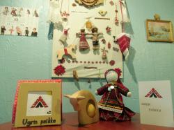Ugrin Paikka Cultural center