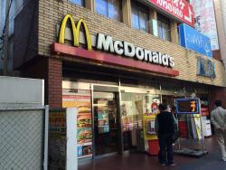 McDonald's Aobadai