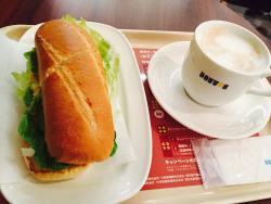 Doutor Coffee Nagasaki Kankodori