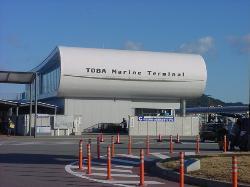 Toba Marine Terminal