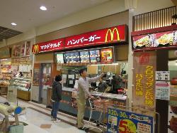 McDonald's Toyota Maxvalu