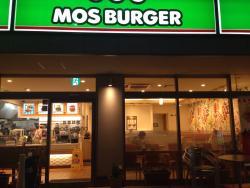 Mos Burger Akitsu
