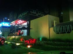 Pizza AL Hatab