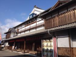 Yumekogura